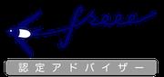 advisor_logo